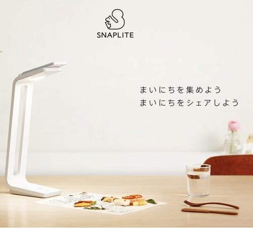 SnapLite.jpg