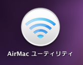 AirMac Time CapsuleをNAS化して無線でデータにアクセス可能に 転送速度も測ってみた SmCo Memory