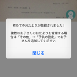 blog20150403192213.png