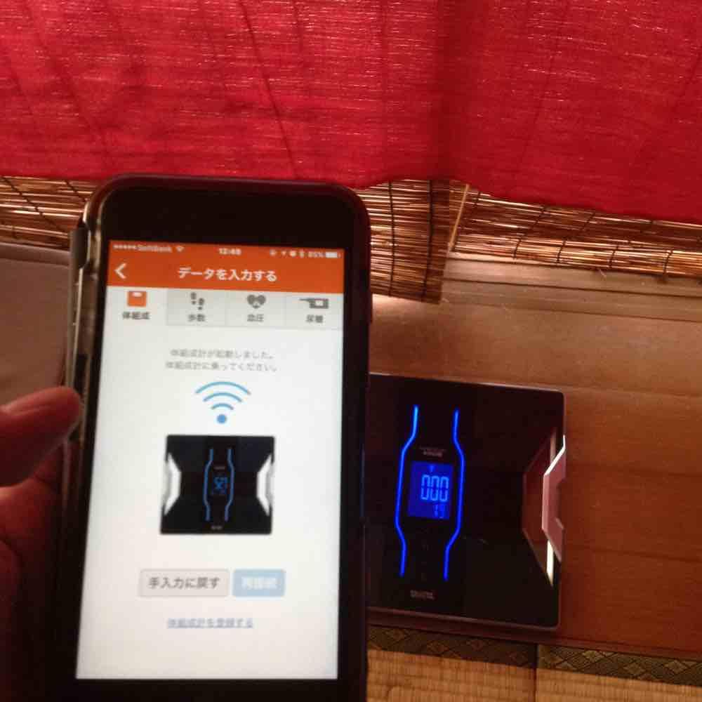 タニタ体組成計iPhoneアプリ